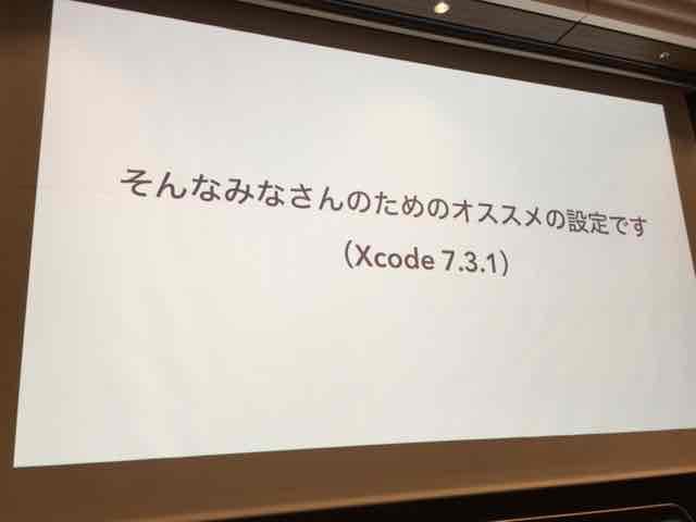 f:id:niwatako:20160820154554j:plain