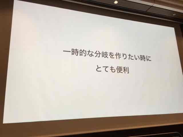 f:id:niwatako:20160820155117j:plain