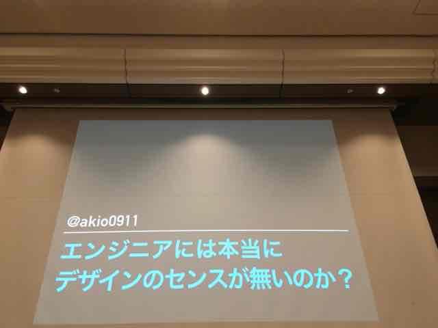 f:id:niwatako:20160820191526j:plain
