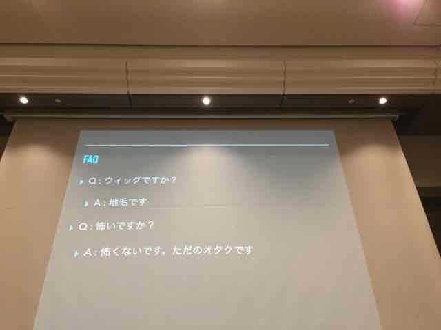 f:id:niwatako:20160820191535j:plain