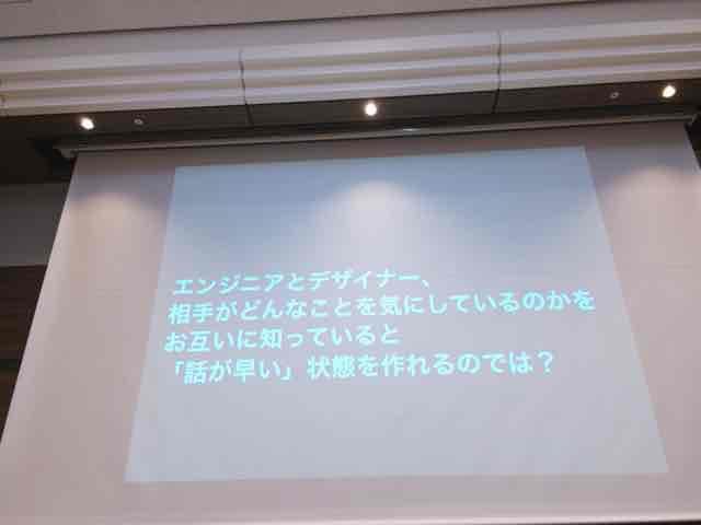 f:id:niwatako:20160820191553j:plain
