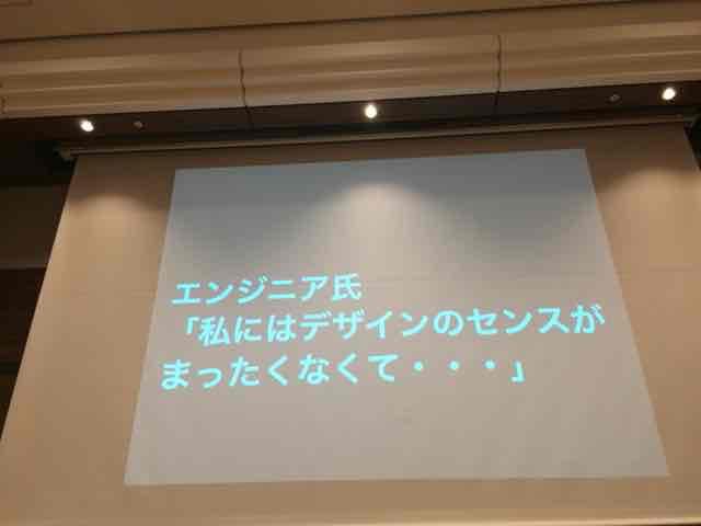 f:id:niwatako:20160820191559j:plain
