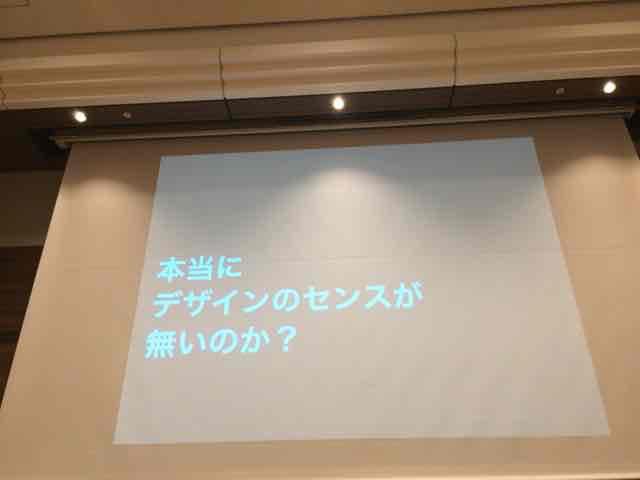 f:id:niwatako:20160820191604j:plain