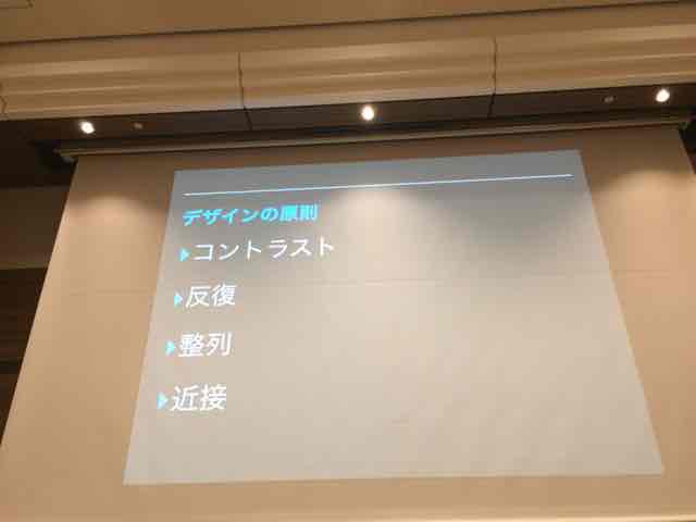 f:id:niwatako:20160820191610j:plain