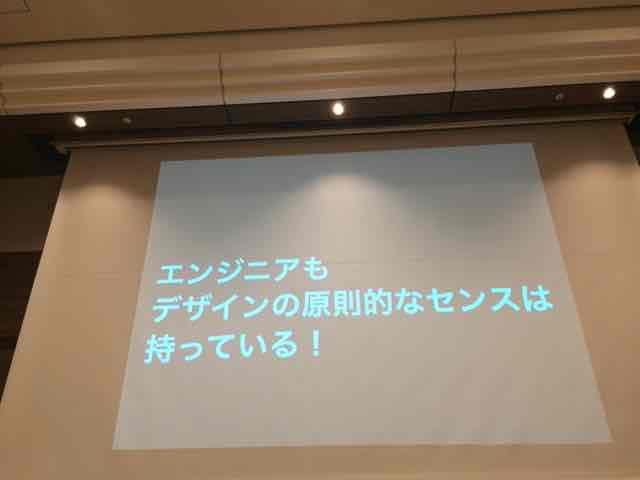 f:id:niwatako:20160820192016j:plain