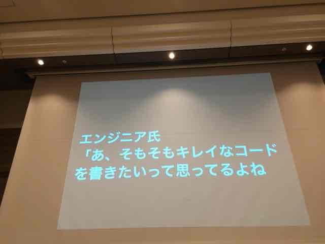 f:id:niwatako:20160820192018j:plain