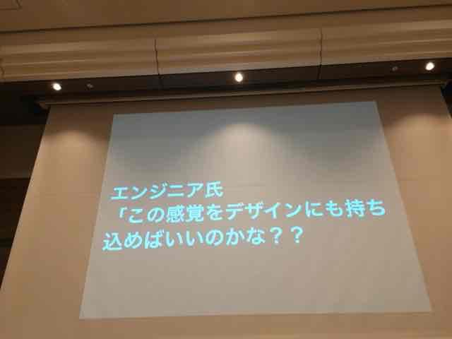f:id:niwatako:20160820192019j:plain