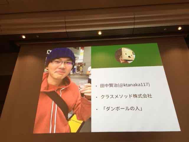 f:id:niwatako:20160820192150j:plain
