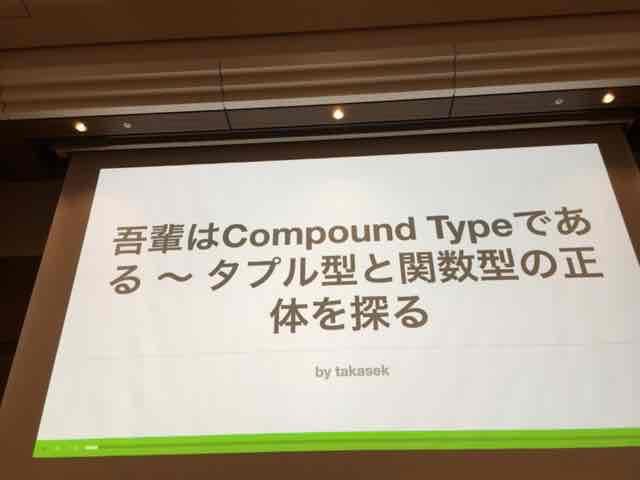 f:id:niwatako:20160820192752j:plain