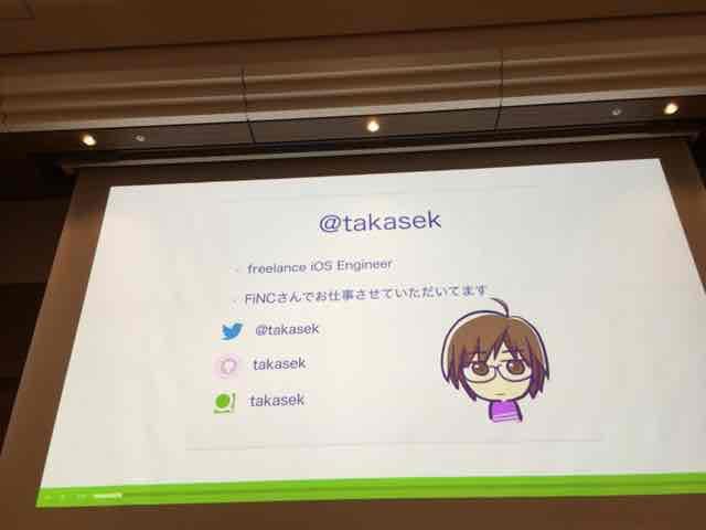 f:id:niwatako:20160820192758j:plain