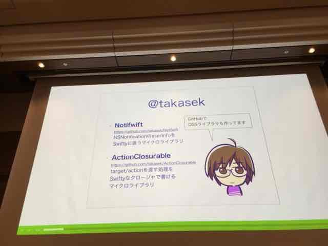 f:id:niwatako:20160820192804j:plain