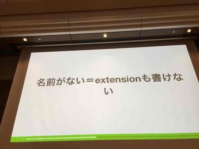 f:id:niwatako:20160820192922j:plain