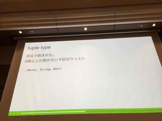 f:id:niwatako:20160820192930j:plain