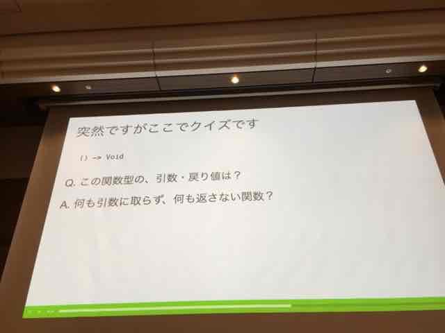 f:id:niwatako:20160820193022j:plain