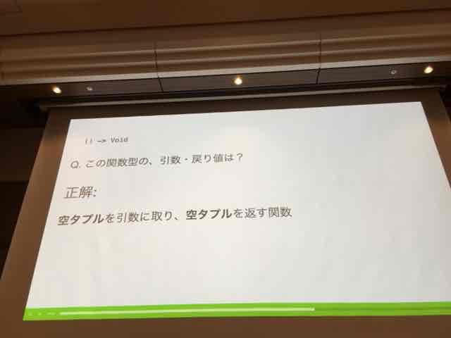 f:id:niwatako:20160820193024j:plain