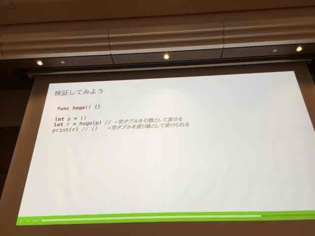 f:id:niwatako:20160820193056j:plain