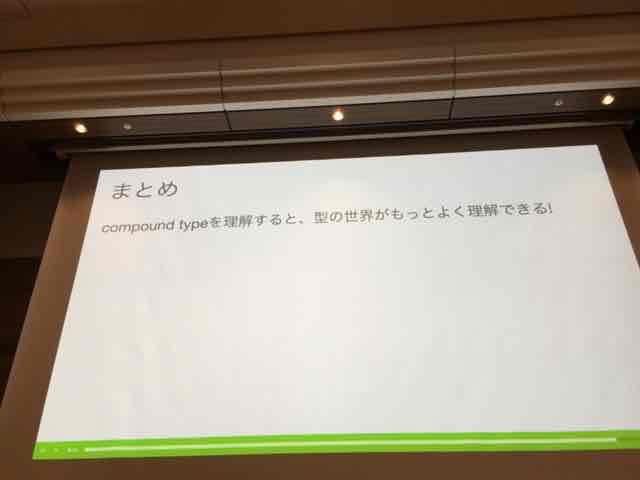 f:id:niwatako:20160820193157j:plain