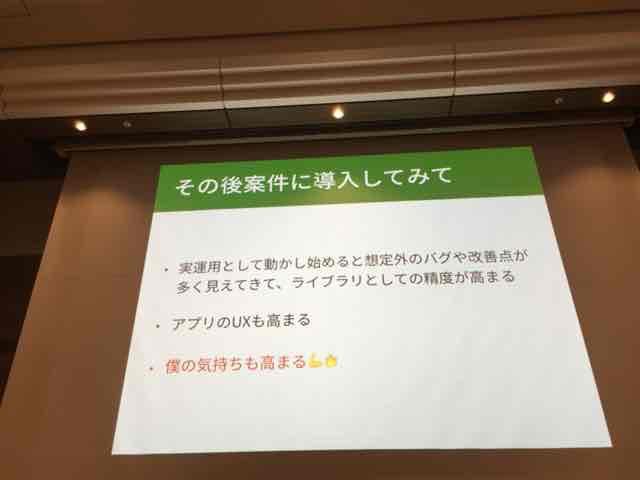 f:id:niwatako:20160820193511j:plain