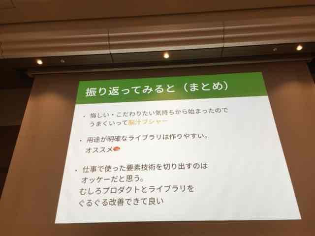 f:id:niwatako:20160820193513j:plain