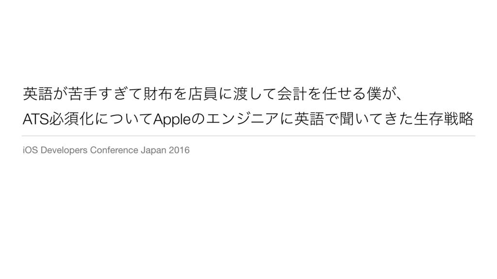 f:id:niwatako:20160821210415j:plain