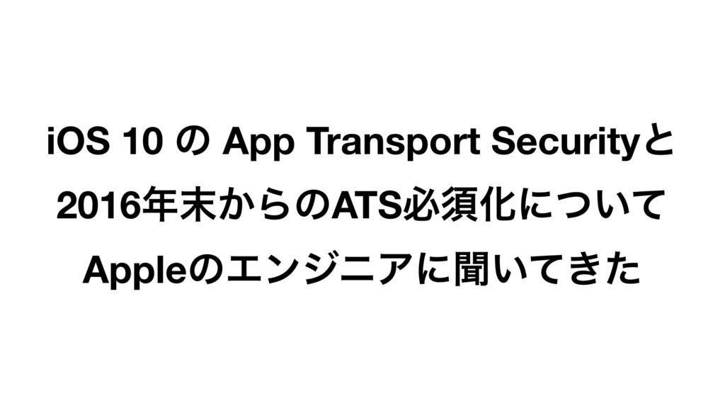 f:id:niwatako:20160821210644j:plain