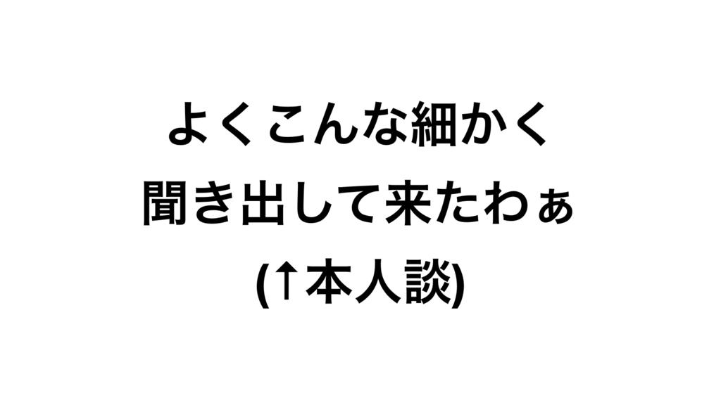 f:id:niwatako:20160821210820j:plain