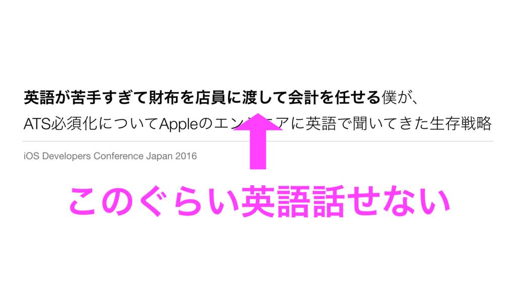 f:id:niwatako:20160821210851j:plain
