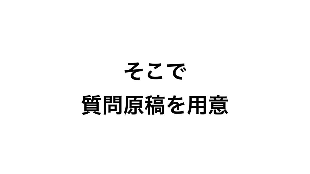 f:id:niwatako:20160821210907j:plain