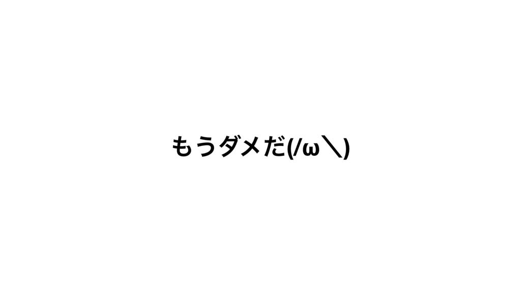 f:id:niwatako:20160821211221j:plain