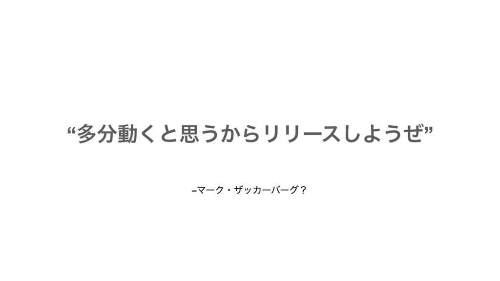 f:id:niwatako:20160821211238j:plain