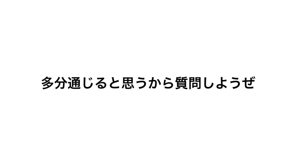 f:id:niwatako:20160821211302j:plain