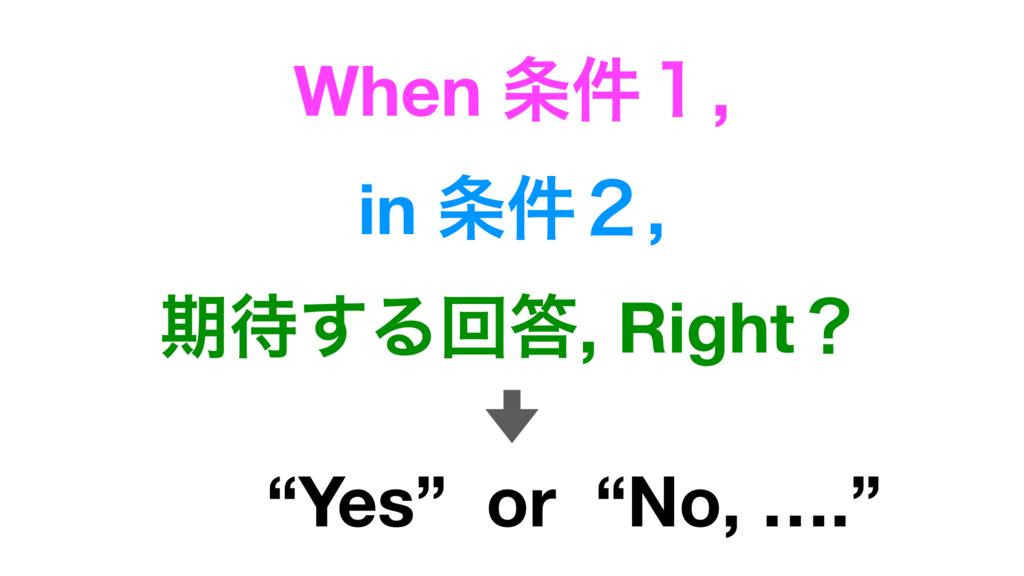 f:id:niwatako:20160821211510j:plain
