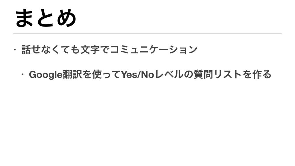 f:id:niwatako:20160821211802j:plain