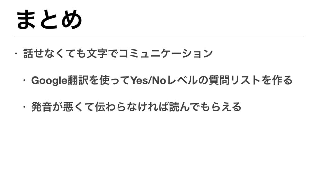 f:id:niwatako:20160821211811j:plain