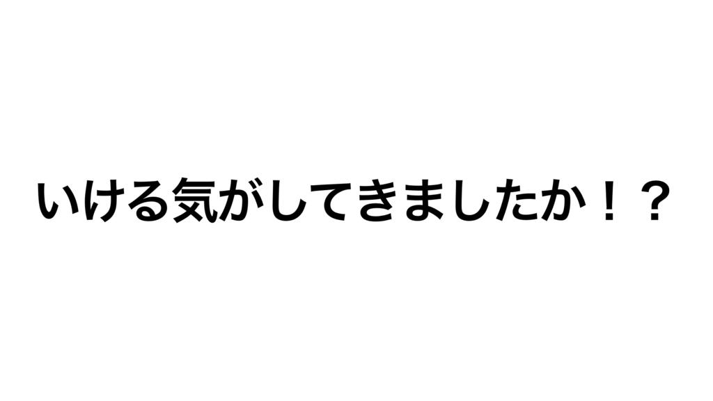 f:id:niwatako:20160821211821j:plain