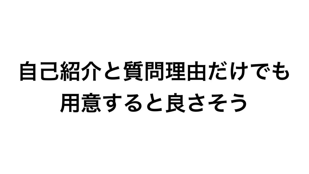 f:id:niwatako:20160821211828j:plain