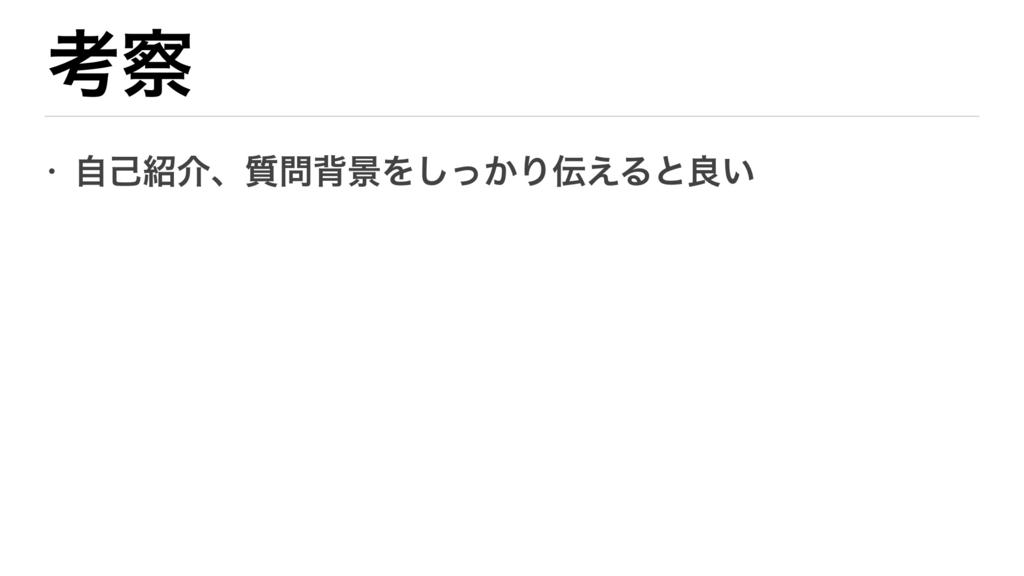 f:id:niwatako:20160821211837j:plain
