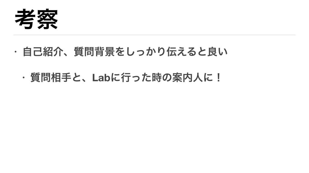 f:id:niwatako:20160821211840j:plain