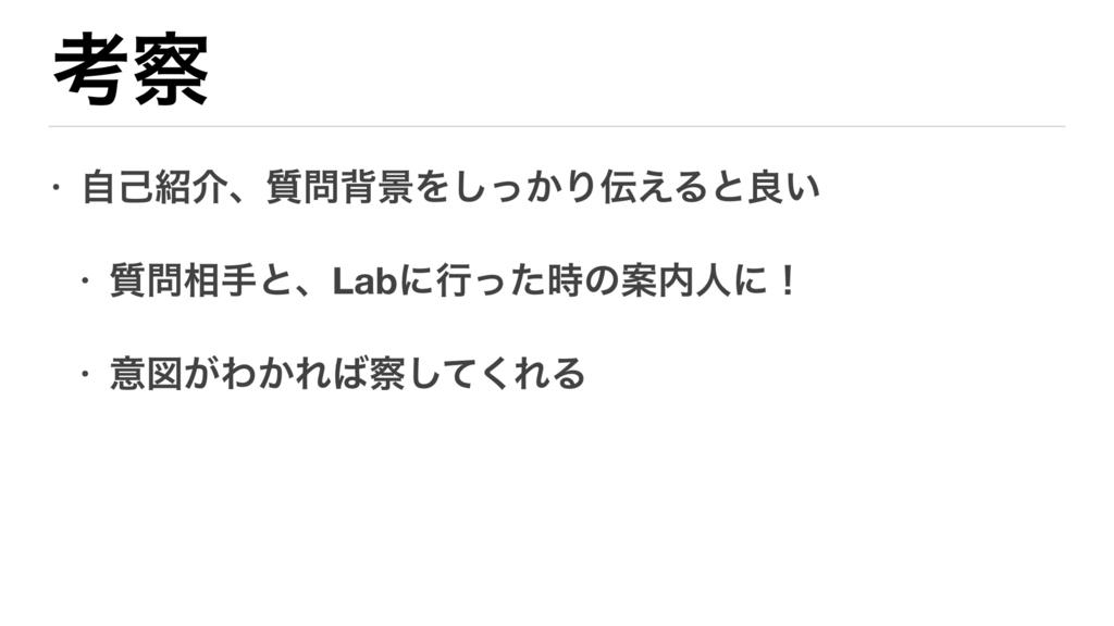 f:id:niwatako:20160821211846j:plain