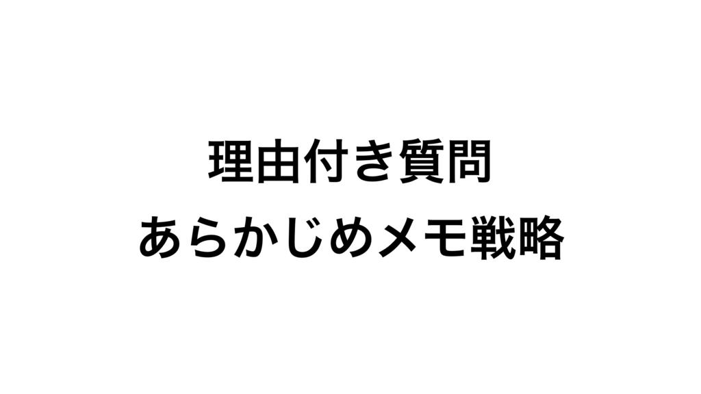 f:id:niwatako:20160821211855j:plain