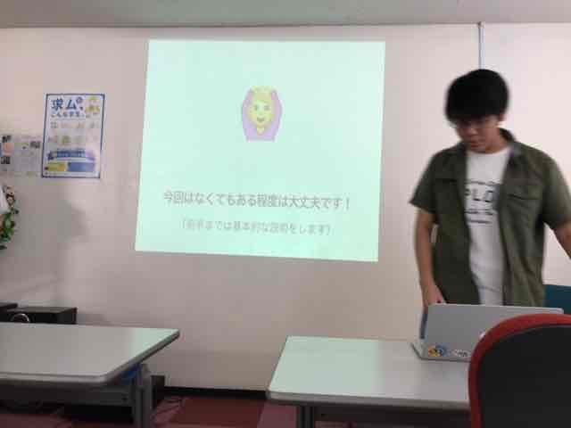 f:id:niwatako:20161009133454j:plain