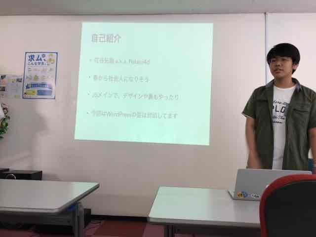 f:id:niwatako:20161009133505j:plain