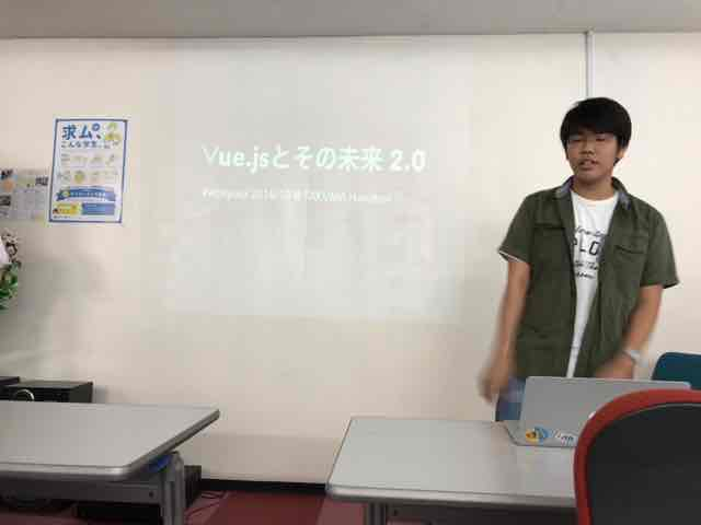 f:id:niwatako:20161009133516j:plain