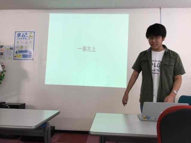 f:id:niwatako:20161009133530j:plain