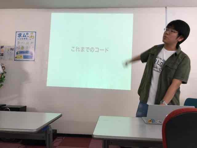f:id:niwatako:20161009134521j:plain