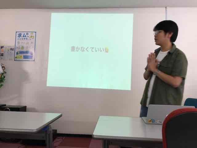 f:id:niwatako:20161009134556j:plain