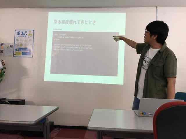 f:id:niwatako:20161009134705j:plain