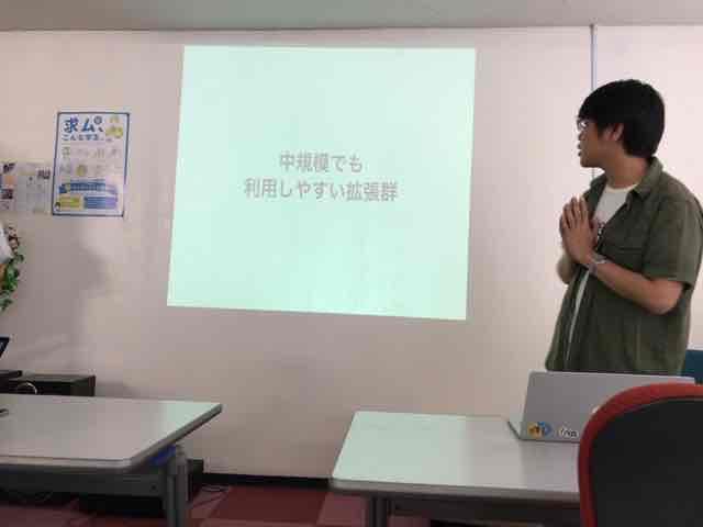 f:id:niwatako:20161009135107j:plain