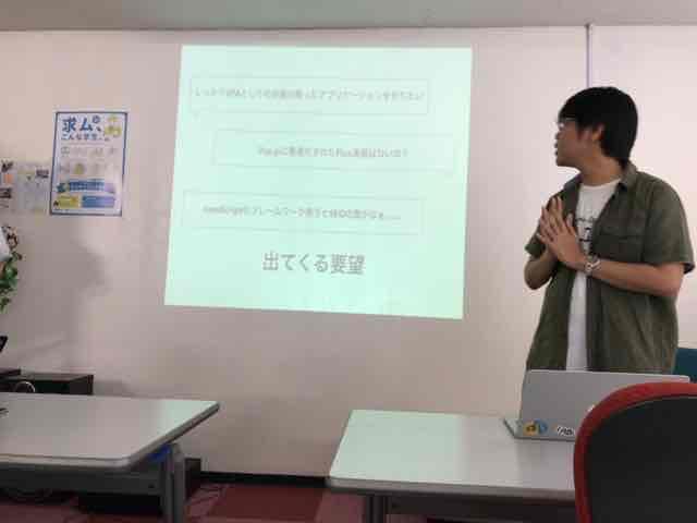 f:id:niwatako:20161009135109j:plain