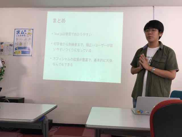 f:id:niwatako:20161009135711j:plain